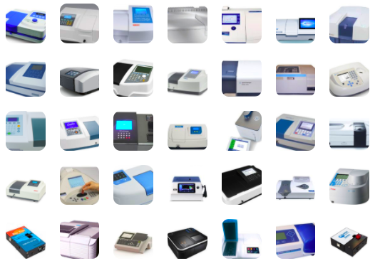 Our spectrophotometer database is now online